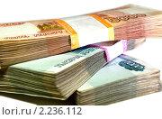 Пачки бумажных денег стопкой