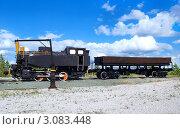 Провоз 9П с полувагоном