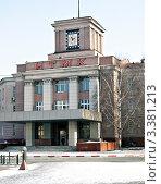 Здание управления НТМК - Нижнетагильский металлургический комбинат