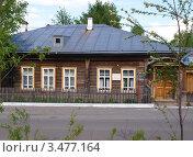 Дом-музей Д.И.Мамина-Сибиряка в поселке Висим, Свердловская область