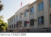 Здание городского суда Донецка Ростовской области, фото № 3621004, снято 23 июня 2012 г. (c) Андрей Попович / Фотобанк Лори