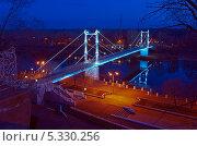 Оренбург. Пешеходный мост через реку Урал, фото № 5330256, снято 26 ноября 2013 г. (c) Вадим Орлов / Фотобанк Лори