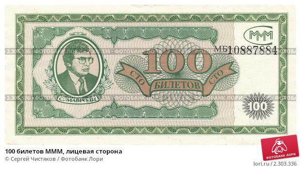 кредит на автомобиль москвич