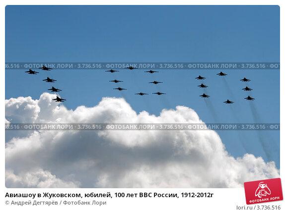 МАКС 2 17 авиасалон | ВКонтакте