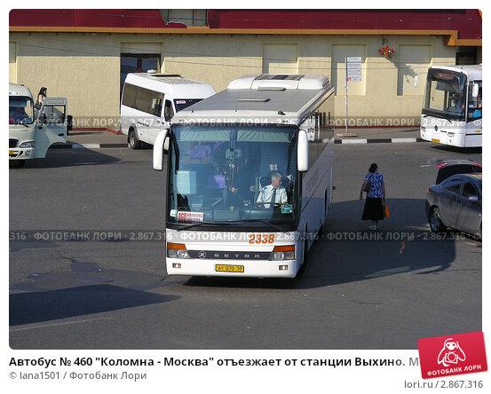 Москва город, состав: города, насленные пункты, улицы