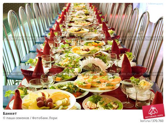 Домашниеы для праздничного стола с фото