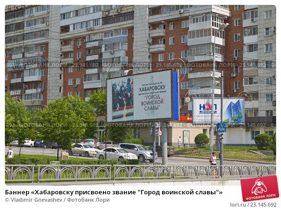 В городском дворце культуры хабаровска прошел прием ветеранов великой отечественной войны