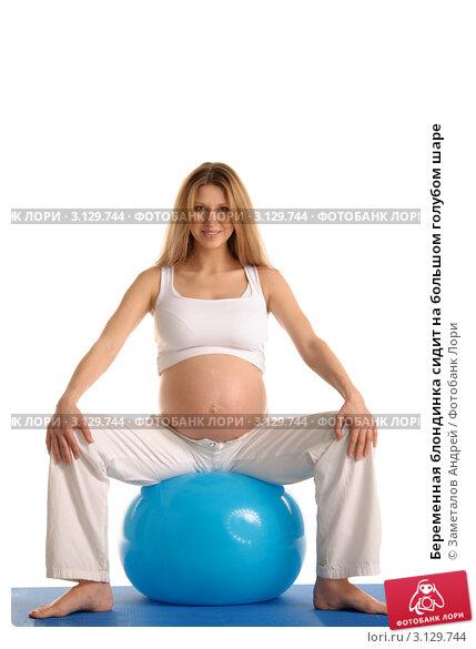 Как заниматься беременной на шаре 50