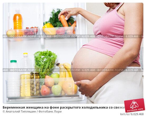 Что вообще нельзя беременным 86