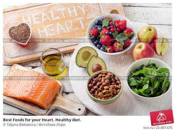 Народныеы питание сердца