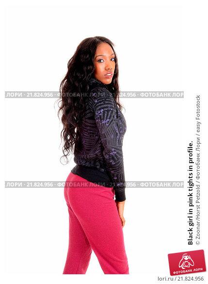 Black girl pink Tumblr