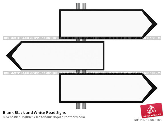 Blank white road signs