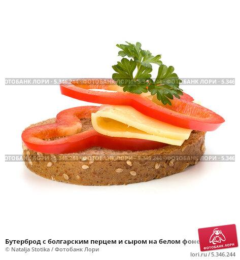 Сыр с болгарским перцем