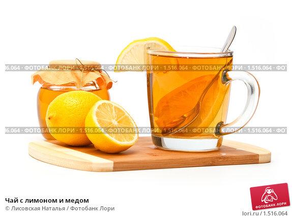 Чай с лимоном и медом пропорции