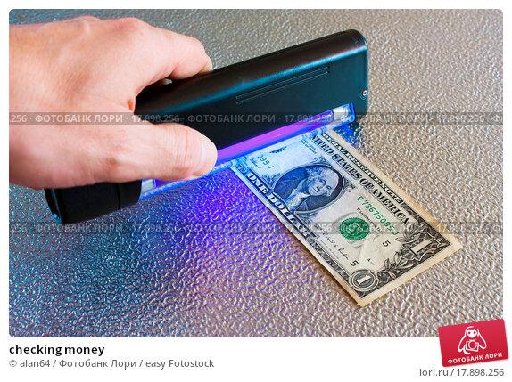 Лампа для проверки денег в домашних условиях