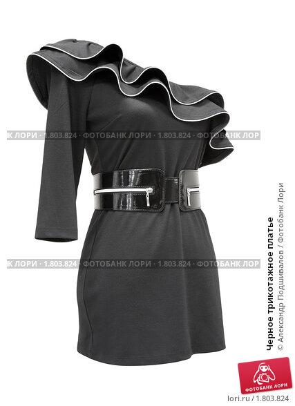 Черное трикотажное платье, фото 1803824, снято 6 марта 2010 г. (c...