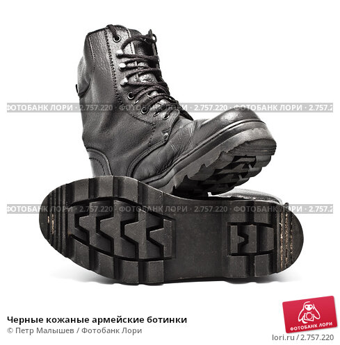 Чёрные Кожаные Ботинки