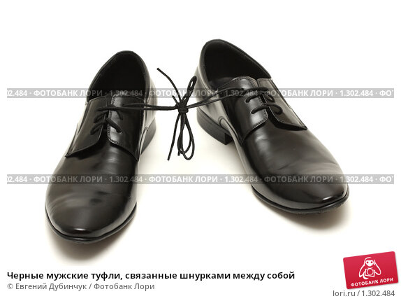 Мужские Туфли На Шнурках