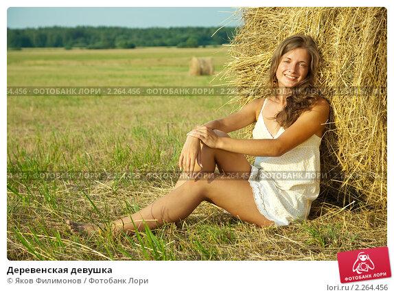 v-derevne-golaya-foto