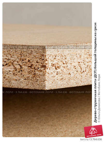 Дерево-стружечная плита (ДСП) большой толщины на срезе, фото № 3764636, снято 20 августа 2012 г. (c) Olga Breeze / Фотобанк Лори