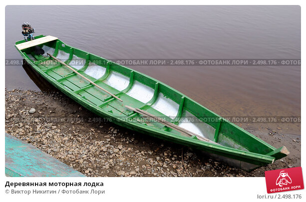 изготовление деревянной лодки своими руками