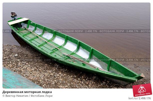 самоделки лодок видео