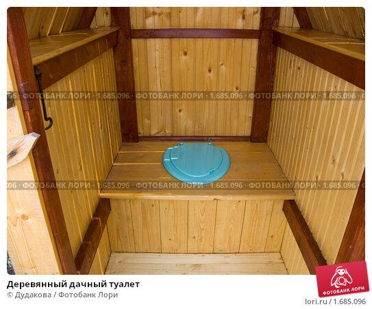 Деревянные туалеты для дачи фото
