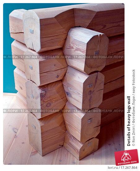 Details of heavy logs wall; фото 17267864, фотограф easy Fotostock. Фотобанк Лори - Продажа фотографий, иллюстраций и изображени