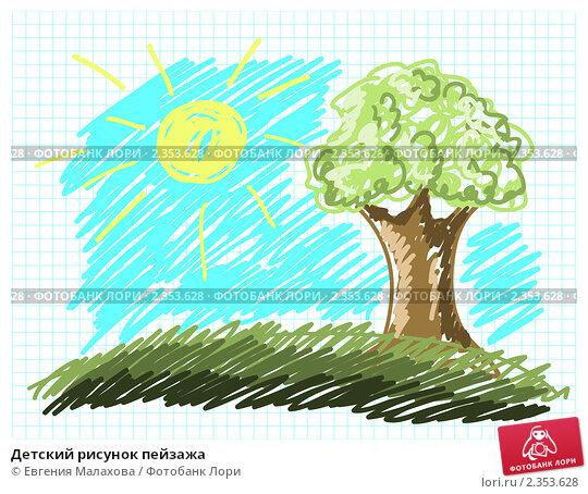 Видео рисунок пейзажа