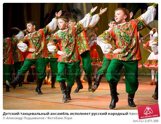Скачать плясовую народную музыку для детей