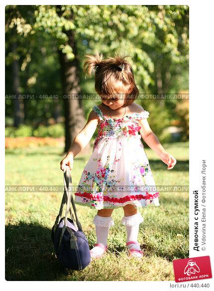 Девочка с сумкой, фото 440440, снято 10 августа 2008 г. (c...