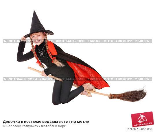 Девочка в костюме ведьмы летит на метле; фото 2848836, фотограф Gennadiy Poznyakov. Фотобанк Лори - Продажа фотографий, иллюстра