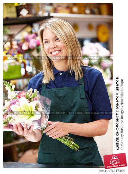 Продам действующий магазин по продаже сувениров, подарков, кашпо, цветов, керамики, фен-шуй, семена, почвогрунт