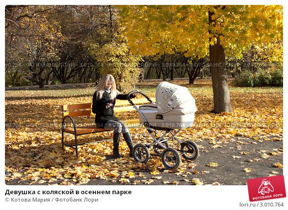 В александровском парке и картинки
