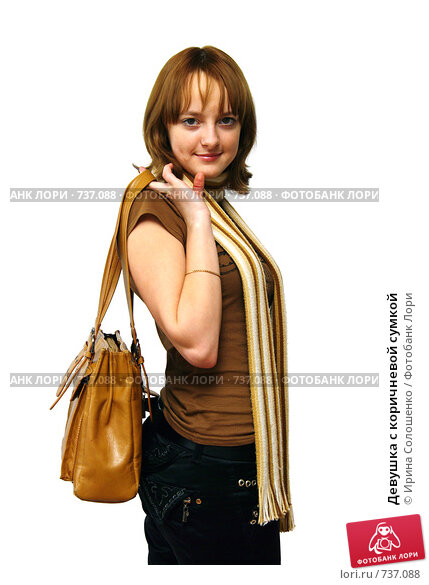 Девушка с коричневой сумкой, фото 737088.