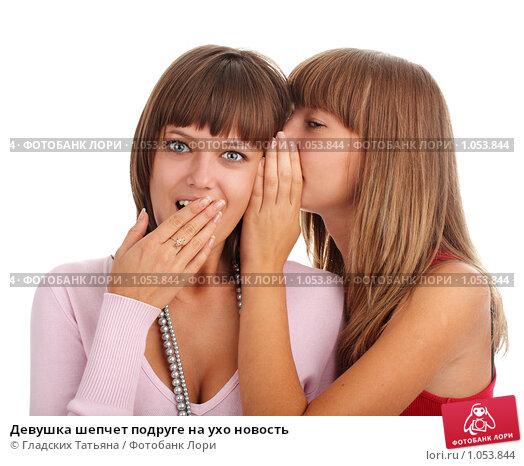 podelilsya-s-luchshim-drugom-devushkoy