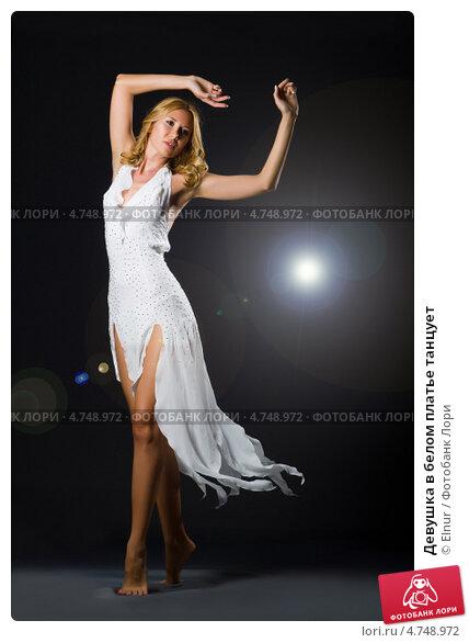 Платье для танцев белое