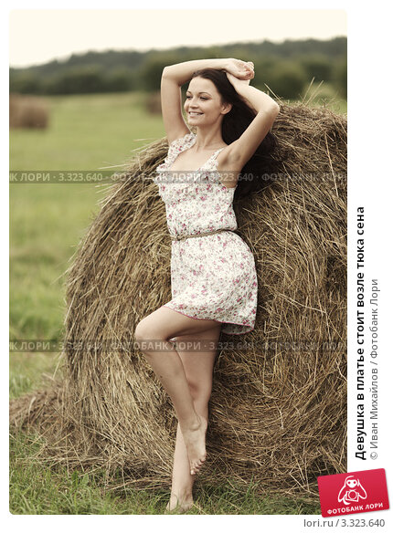 Позы для в поле в платье