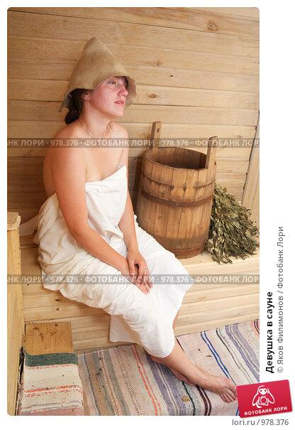 Женщина в сауне фото