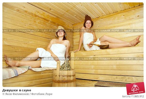 devushki-v-bane-voda-foto