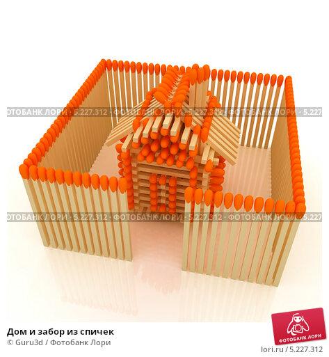 Как сделать из спичек забор