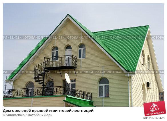 Дизайн домов с зелёной крышей