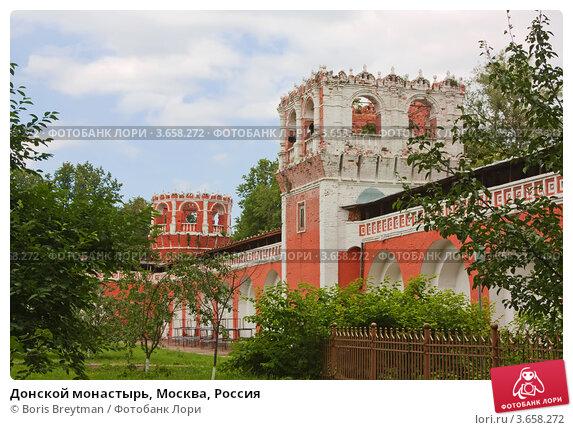 Строительство ЖК у Донского монастыря в центре Москвы обойдется в 150 млн. долларов Ожидается, что объем инвестиций в...