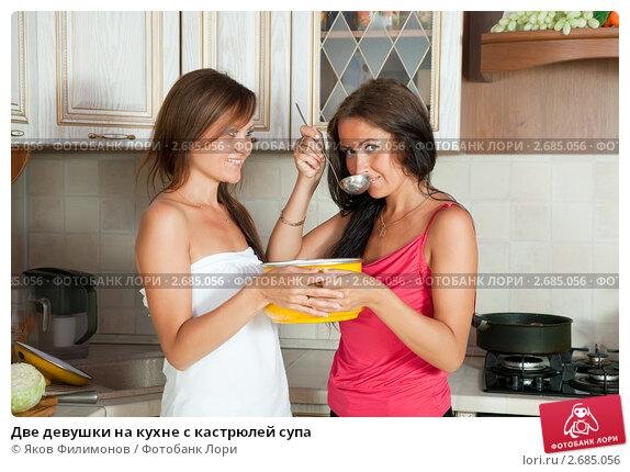 russkoe-porno-lesbiyanki-na-kuhne