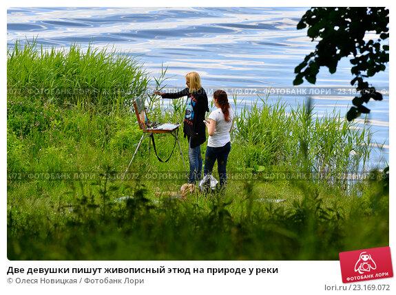 olesya-na-prirode