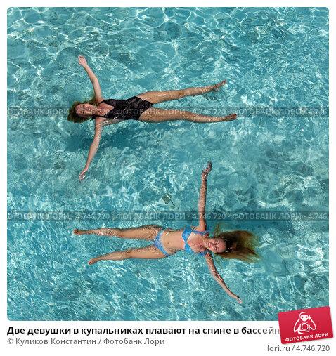 Брюнетки в купальниках фото бесплатно