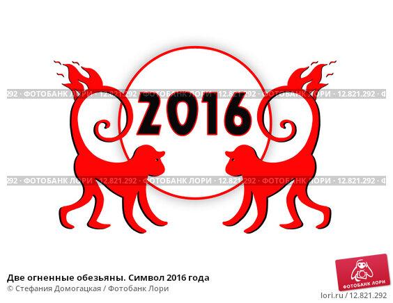 Сценка для нового года петуха