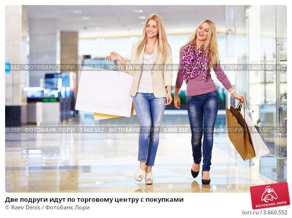 video-s-podrugoy-v-magazine