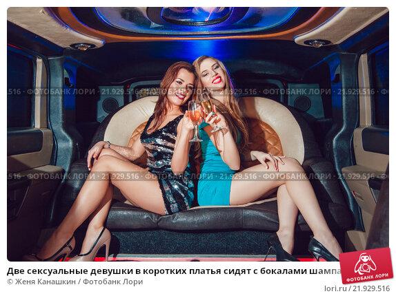 v-limuzine-foto-devushek