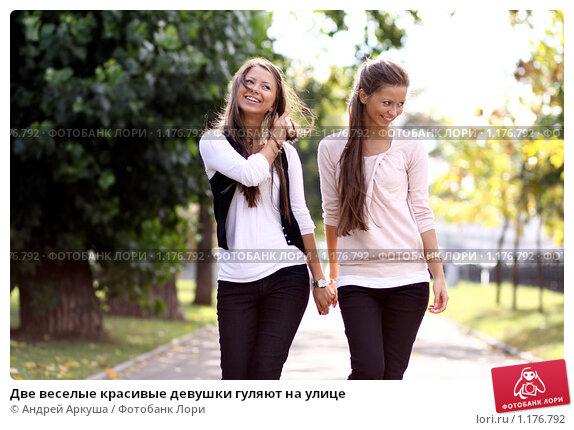 вацап знакомства чеченские девушки